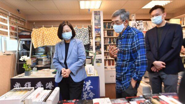 蔡英文访铜锣湾书店 力挺香港