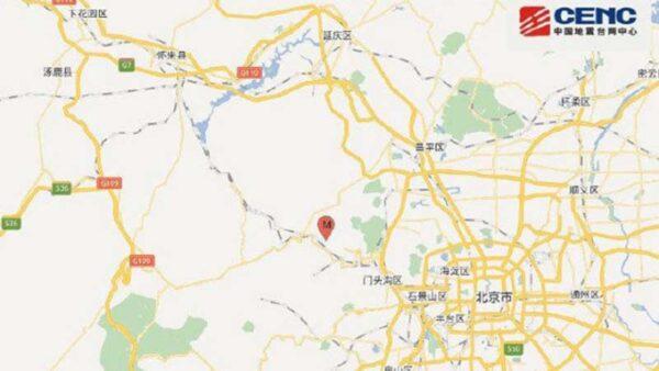 北京兩會遇地震 市內震感強烈