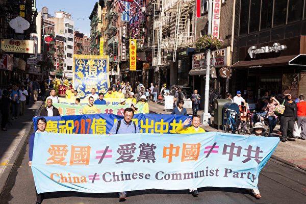 清竹:淺談中國與中共的區別