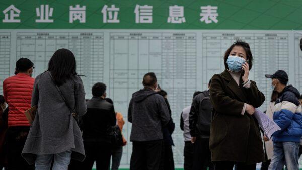 调查:疫情下 中国逾半家庭已在破产边缘