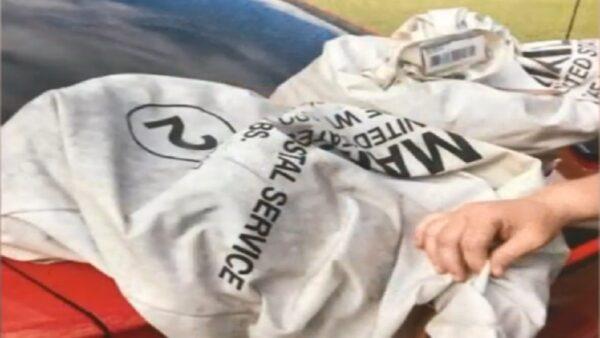 女駕駛開車撞到兩袋「垃圾」 打開驚見百萬美鈔