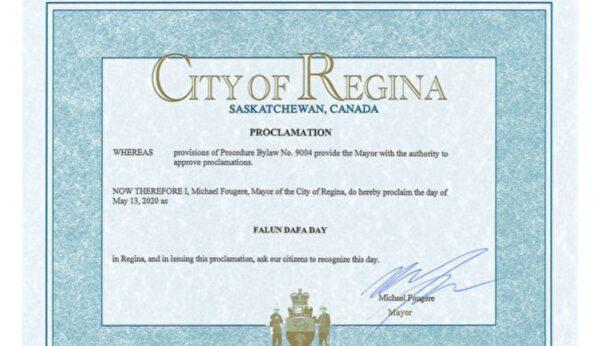 加拿大6市鎮褒獎法輪大法(多圖)