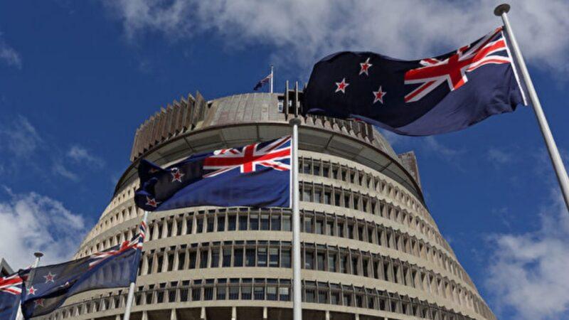 【瘟疫與中共】新西蘭疫情趨緩 遠離中共是關鍵