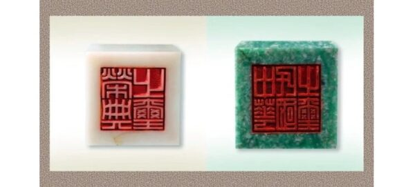 中共没有的正统国宝 中华民国之玺与荣典之玺(组图)