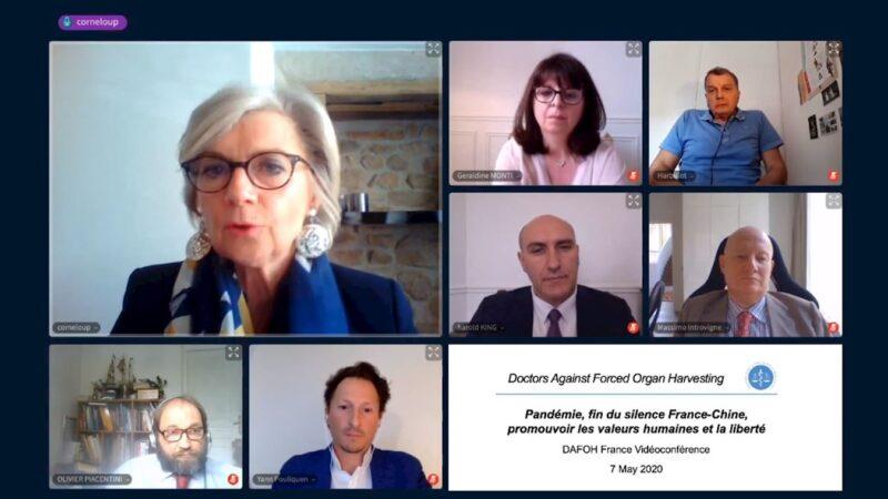 法国DAFOH电视会议:抵制活摘器官 拒绝中共
