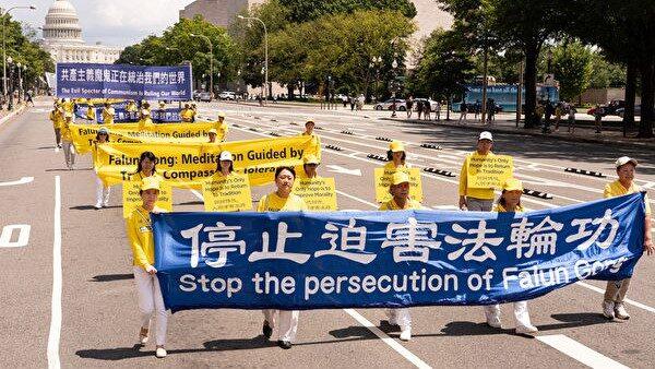王友群:再次嚴正警告繼續迫害法輪功者