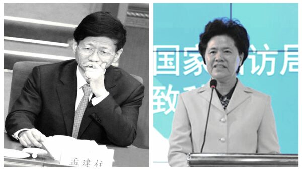 中共信訪局長舒曉琴被免 傳是孟建柱情婦