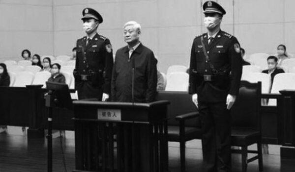 党媒称赵正永受贿7亿 刷新官方纪录