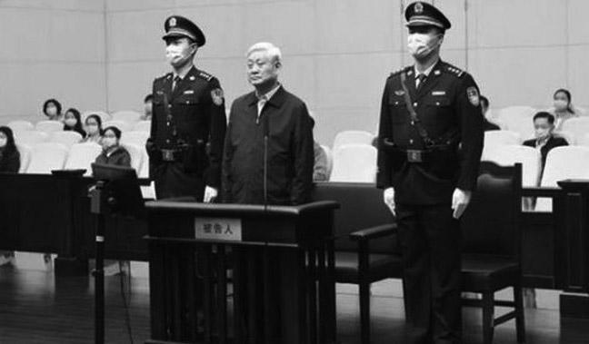 黨媒稱趙正永受賄7億 刷新官方紀錄