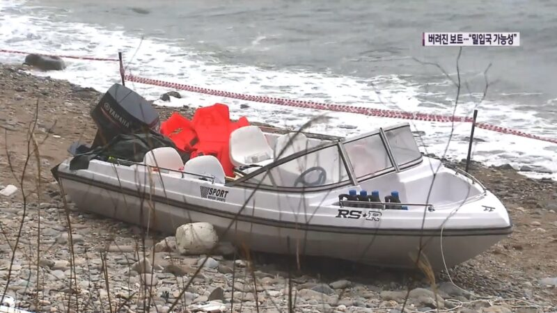 疑6中国人偷渡入境 韩国西海岸发现遗弃小船