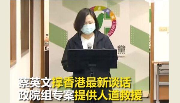 """蔡英文""""雨天不收伞"""" 行政院出专案撑香港"""