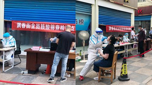 武漢大檢測人為製造群聚 檢測人員不換手套不消毒