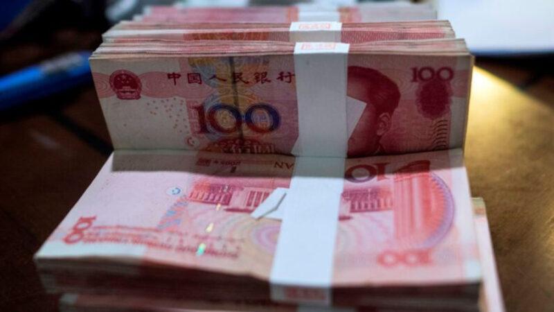 中共史上最大伪钞案 4.6亿百元假钞被收查