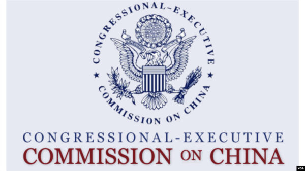 美国国会及CECC致信川普 促倡导中国言论自由