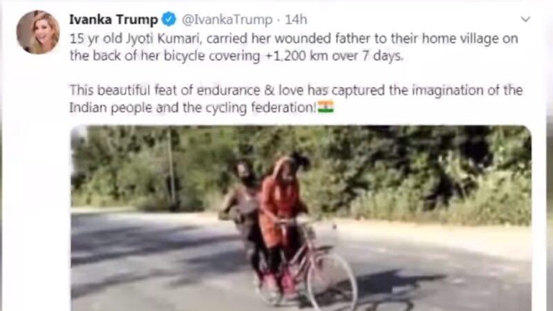 印度封城 少女载伤父骑逾千里返乡