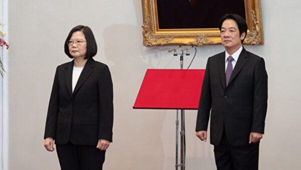 【重播】5.20 中华民国第15任总统暨副总统就职典礼