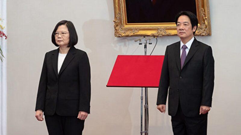 【重播】5.20 中華民國第15任總統暨副總統就職典禮