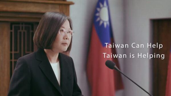 """蔡英文发布防疫影片:与世界共同抗疫就是""""台湾模式"""""""