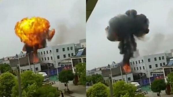江苏丹阳工厂发生大爆炸 威力强大惊见蕈状云