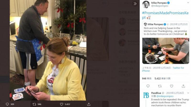 蓬佩奥洗碗太太旁边玩牌 温馨画面惊呆中国网友