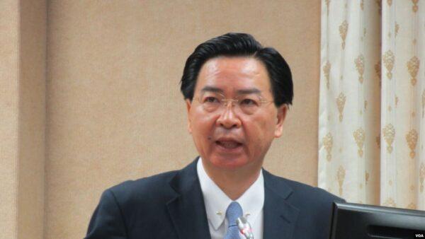 台外長:北京通過港版國安法後 下一步可能對台動武