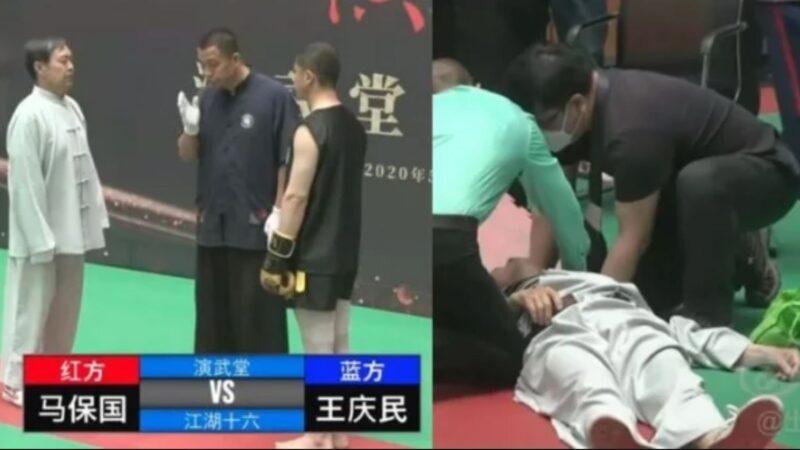 「太極大師」KO出局 MMA冠軍披露其造假內幕(視頻)