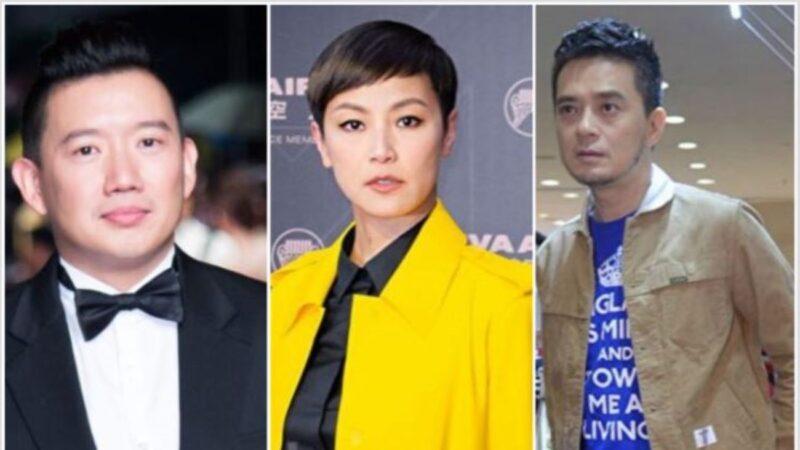 眾港星不畏強權發聲 藝文界聯署抵制「國安法」