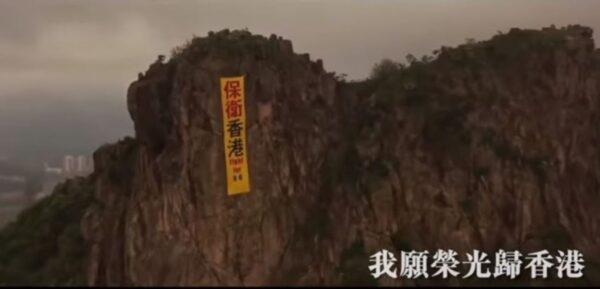 再不能唱《愿荣光归香港》 黄耀明等音乐人吁为自由发声