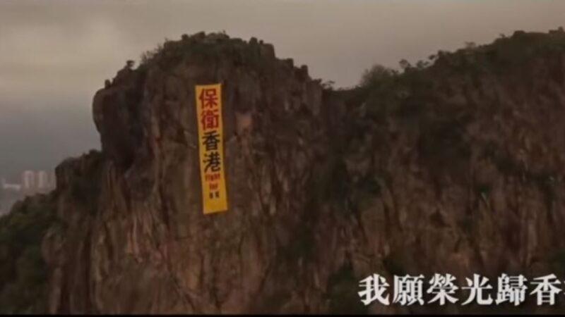 再不能唱《願榮光歸香港》 黃耀明等音樂人吁為自由發聲