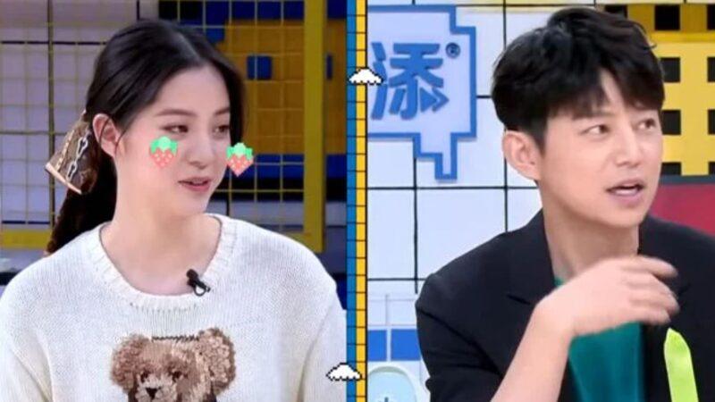 """欧阳娜娜演技遭负评 何炅鸣不平后又自省""""无资格评论"""""""