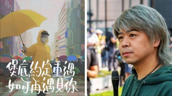 记录港警暴行 香港歌手脸书遭封疑中共搞鬼