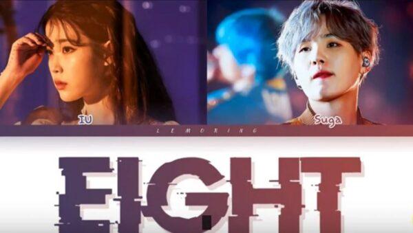 IU新歌《Eight》上线三小时百万点击 歌词有洋葱