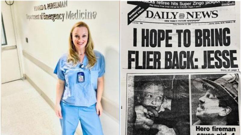 凭著一张剪报 美护理师找到37年前救命恩人