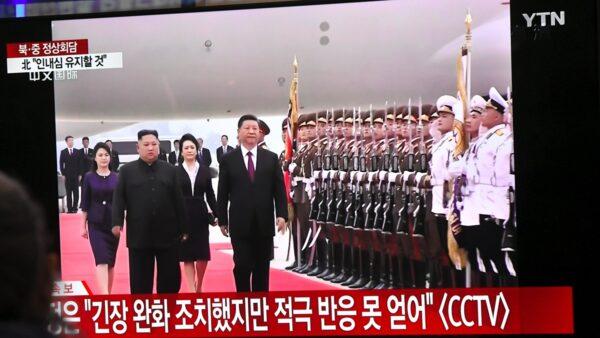 消息人士:金正恩死亡影片 让朝鲜民众偷着乐