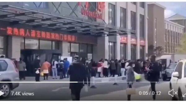 瀋陽市民:確診70隔離7千 瀋陽已半封城