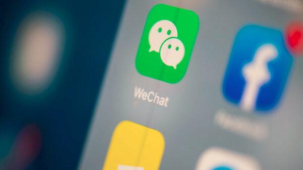 加國報告:微信監控海外用戶助國內審查