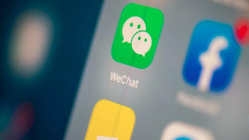 加国报告:微信监控海外用户助国内审查