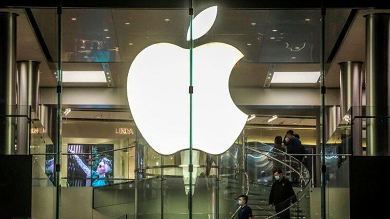 苹果今秋或推出iPhone 12 Pro 传有四特点