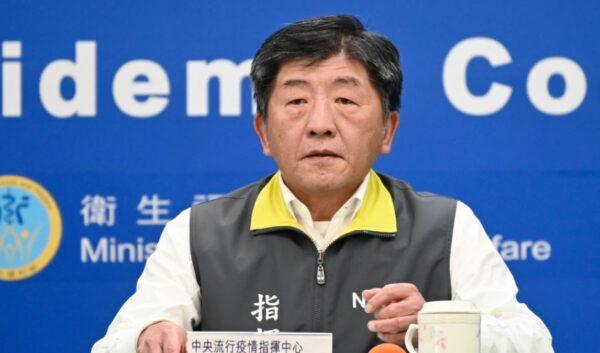 劉青:台灣為何能成功防疫武漢病毒