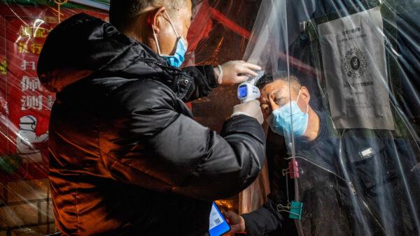 熱傳牡丹江疫情繼續爆發 官稱大篩查「無確診」