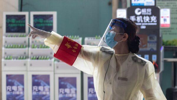 五眼聯盟抓到證據:中共隱瞞疫情 銷毀證據