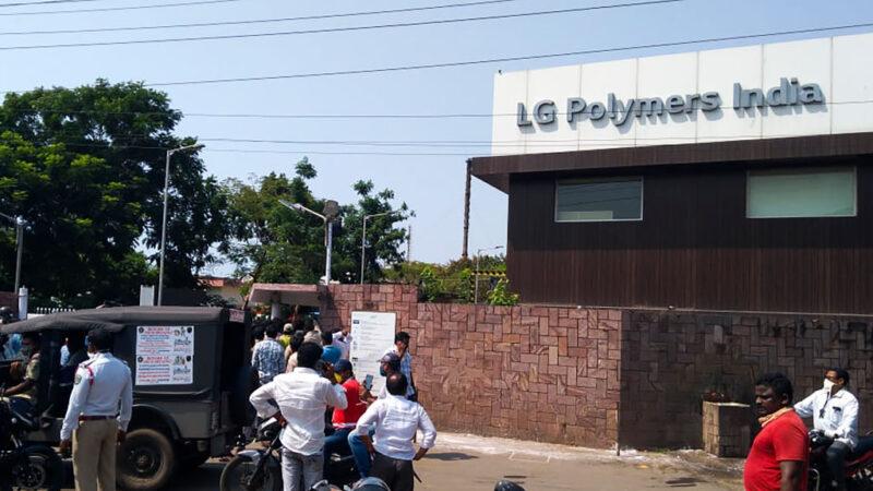 一秒都待不住 LG印度廠瓦斯外洩至少6死千傷