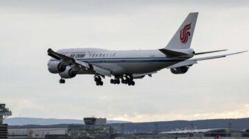 美国禁飞令下 中共立刻松口:美国航空可复飞中国
