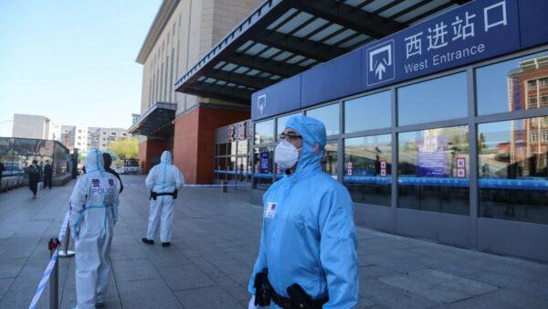 疫情攻陷东三省 舒兰公安局瘫痪 更多内幕曝光