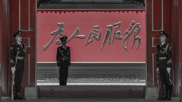 毛澤東看的特供「內片」令人瞠目結舌
