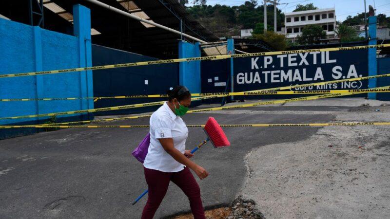 危地马拉纺织厂爆群聚感染 逾200员工确诊
