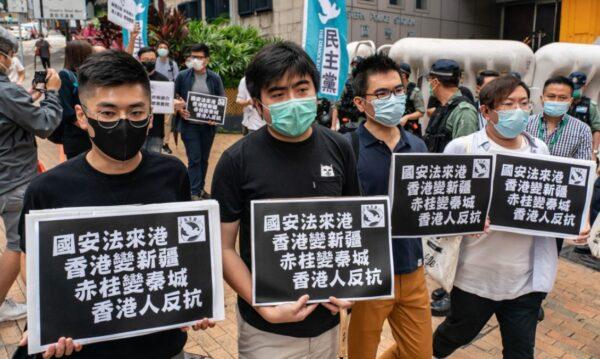 反制港版国安法 专家析美国终止香港特殊待遇后果