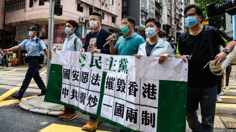 【疫情更新16】港人发起5·24反恶法大游行 港警威胁镇压