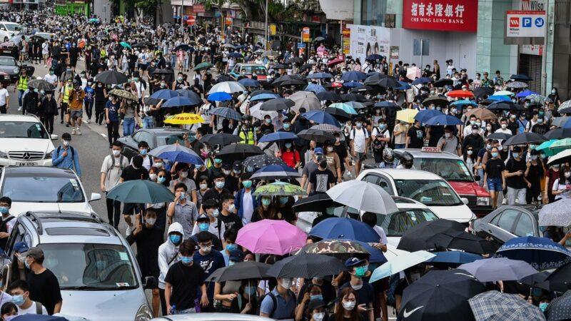 【重播】反国安恶法 5.24香港大游行