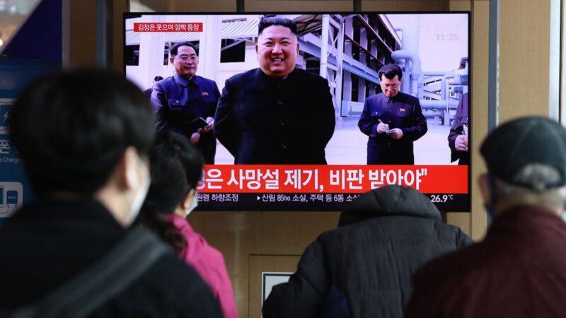 Vào ngày 1/5, Kim Jong-un đã tham dự một buổi lễ khánh thành nhà máy phân bón hóa học, dập tan tin đồn ông đang bị bệnh nặng.
